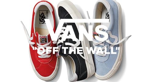 Skor från Vans online | Scorett.se